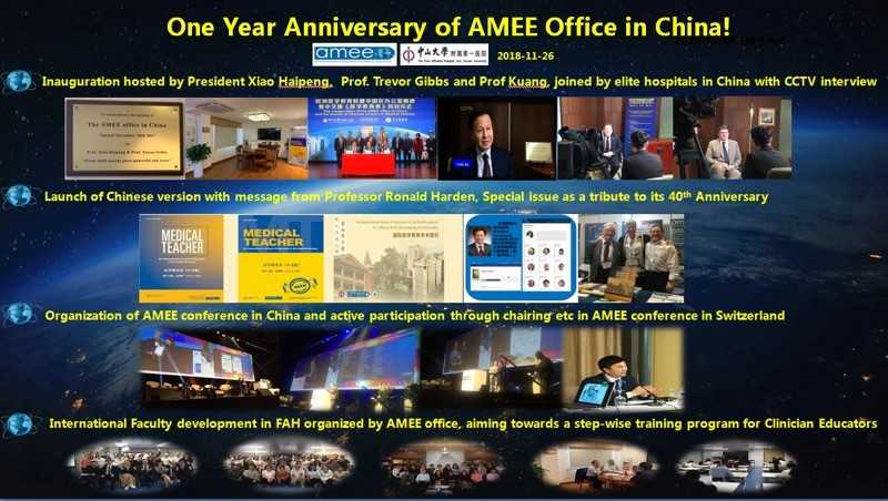 AMEE-China-Office.jpg